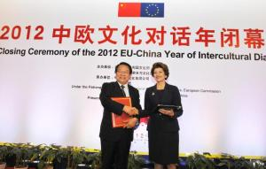 Androulla Vassiliou, Member of the European Commission, while in official visit to China adopted, together with Cai Wu, Chinese Minister for Culture, the new joint declaration on cultural cooperation between the two sides. (EC Audiovisual Services).
