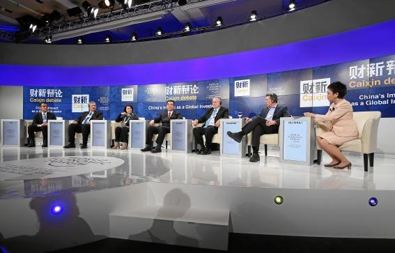 China‿s Impact as a Global Investor: Cai, Gonzalez, Dong Minzgzhu, Lin, Davies, Diamond, Shuli