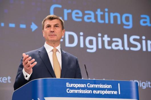 Joint press conference by Andrus Ansip and Günther Oettinger on the adoption of the Digital Single Market Strategy and conclusions of the weekly EC College meeting (EC Audiovisual Services, 06/05/2015)