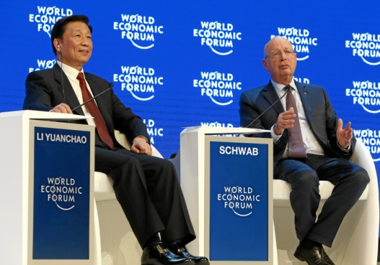 Special Session: Li Yuanchao, Klaus Schwab