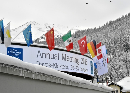 World Economic Forum 2016: Congress Center