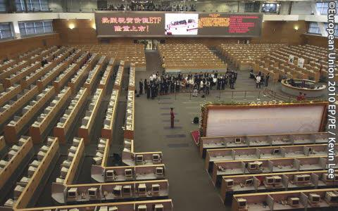 Members of the European Parliament make a visit to the stock exchange in Shanghai, China. ( ©European Union EP/PE ).