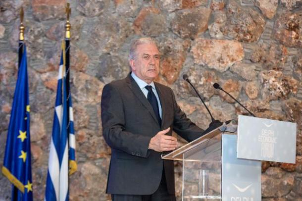 commissioner-avramopoulos-greece-2017