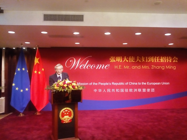 Ambassador Zhang Ming reception