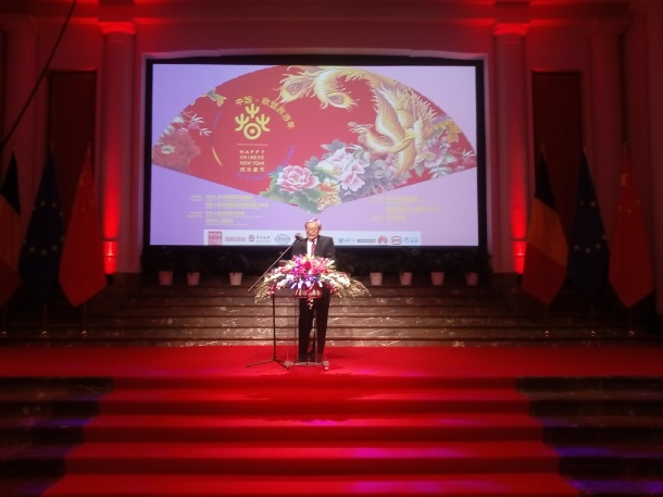 Ambassador Zhang Ming Chinese New Year 2018 Brussels
