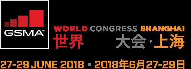 MWC-Shanghai-2018_Logo