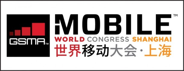 Mobile-World-Congress-Shanghai-2018