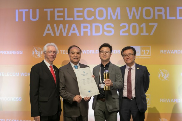 ITU Telecom World Awards 2018