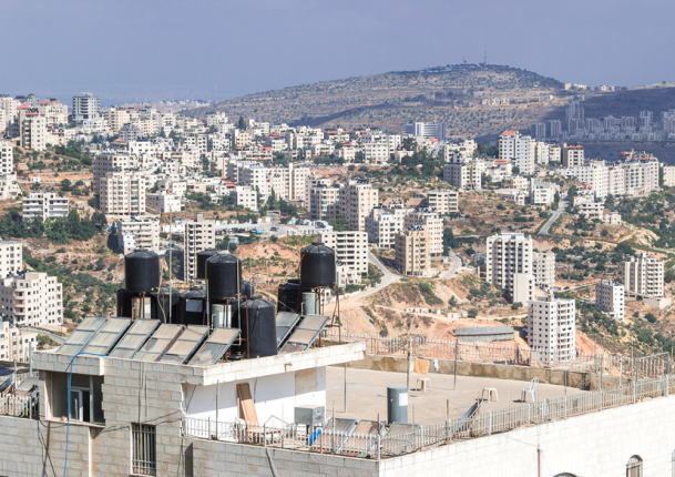 Ramallah UN Habitat