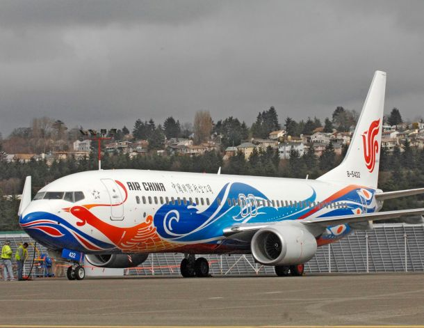 Air China 2018