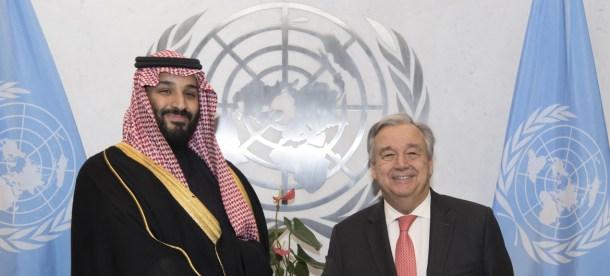 Saudi Arabia 2018 WOmen