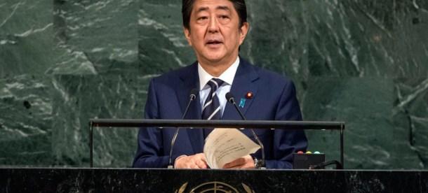 Japan 2018 UN