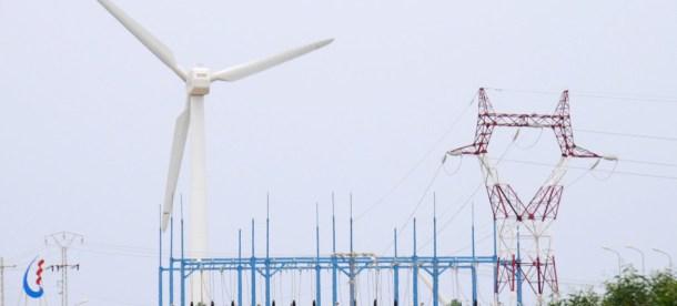 electricity un news 2018