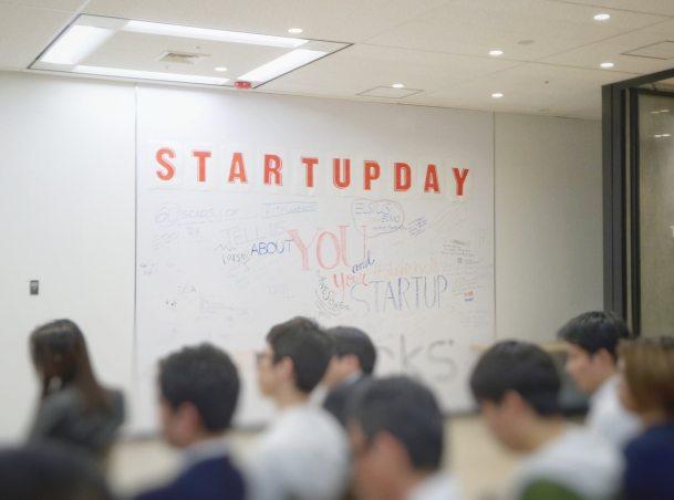 startup 2018