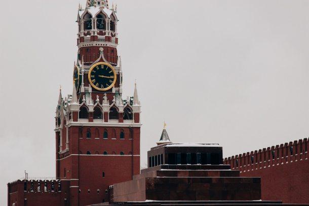 Kremlin 2019