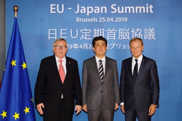 Japan-EU Summit 2019.jpg