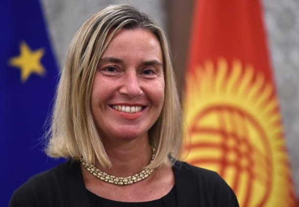 Central Asia: the European Union matches political commitment with