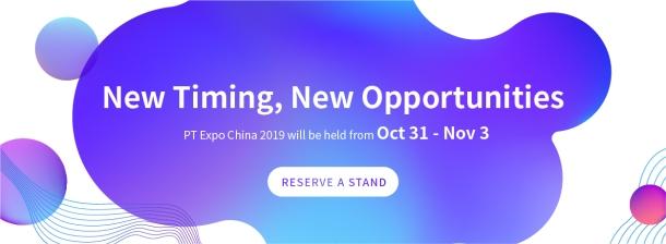 PT Expo China