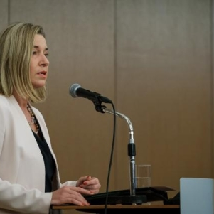 Visit by Federica Mogherini, High Representative of the Union for Foreign Affairs and Security Policy and Vice-President of the EC, to Japan. European Union, 2019 Source: EC - Audiovisual Service